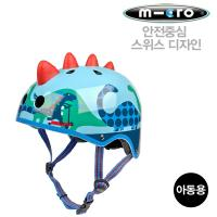 마이크로킥보드공식_유아용 헬멧 3D 공룡_S(48~52cm)