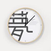 [디자인시계]몽(우드프레임20,30cm)