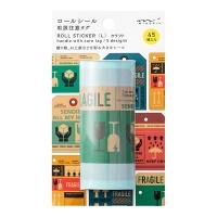 Roll Sticker L - 취급주의 태그 크래프트 라벨