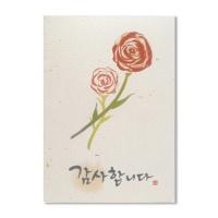 홀마크 감사 카드(꽃2)-KED2196