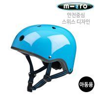 마이크로킥보드공식_아동용 헬멧 네온블루 M(53~58cm)