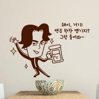 idk588-맥주 한잔 땡기지?
