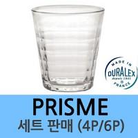 [듀라렉스] 프리즘 set (6p)