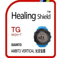 순토 엠빗3 버티컬 슬림 강화유리 1매(HS1764695)
