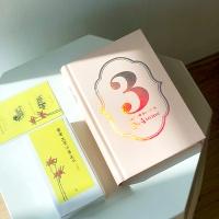 벚꽃에디션 나태주세트 (3종 구성세트)