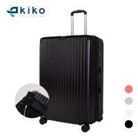 키코 ABS+PC 바오 vol.2 화물용 캐리어 28인치