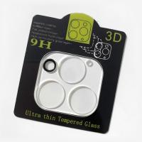 아이폰 카메라 렌즈 필름 12 mini pro max hp-8966