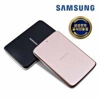 2016년 9월 신제품 삼성전자 H3 USB 3.0 500GB 외장하드/HX-MK50H12
