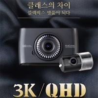 지넷 3K QHD 2채널 블랙박스 NOBLESS 64G (전방 3K/QHD 후방 FHD)