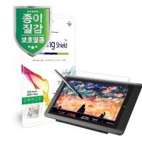 휴이온 KAMVAS GT-156HD 종이질감 지문방지 액정1매
