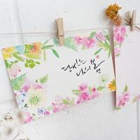 엽서 (10종-디자인 선택) #당신은 나의 봄