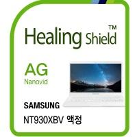 노트북9 올웨이즈 NT930XBV 저반사 액정보호필름 1매