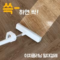 [리빙디자인연구소] 이지클리닝 밀대걸레