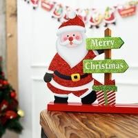 반짝반짝 산타