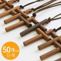 new 원형나무 십자가 목걸이 (50개묶음)