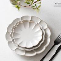 [2HOT] 아이카 시로끼 원형 접시 14cm