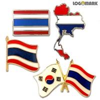 태국 뺏지 모음