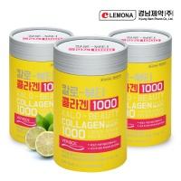 경남제약 칼로뷰티 콜라겐 젤리 깔라만시 20g x90포