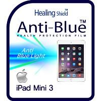 [힐링쉴드] 아이패드 미니3(iPad Mini3) 블루라이트차단 시력(건강)보호필름 전면 1매(HS143949)