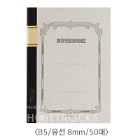 [TSUBAME]츠바메 노트/W50S