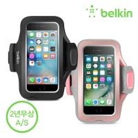 벨킨 아이폰 7플러스용 스포츠암밴드 F8W793bt