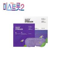 [1+1] 데일리 아이마스크(라벤더-호수향) 5매입