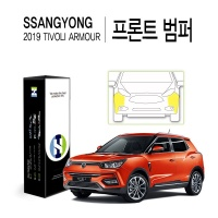 쌍용 2019 티볼리 아머 프론트 범퍼 PPF 보호필름 2매
