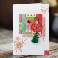 카드/축하카드/감사카드/연하장 승승장구 복주머니 FT223-3