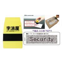 Security Roll스탬프 흑색 238349