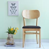 [리비니아]버터 의자 1+1
