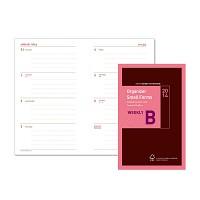 OROM 2017년 내지 오거나이저 (소) 위클리 B형 (핑크) [O677]