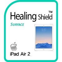 [힐링쉴드] 아이패드 에어2(iPAd Air2) 외부보호필름 2매(HS143943)