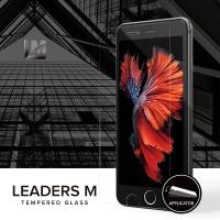 리더스엠 아이폰6플러스 강화유리 액정보호필름