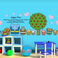 Kids D.I.Y Sticker_엘리 사과나무와 친구들