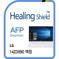 LG 그램 14ZD990 올레포빅 액정보호필름1매 HS1767231