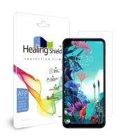 LG Q70 올레포빅 액정보호필름 2매