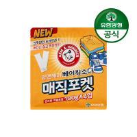 암앤해머 매직포켓 옷장 냄새탈취제(100g 4입)