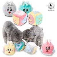 [딩동펫]애견 노즈워크볼 킁킁볼 토끼공