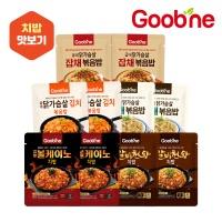 [굽네]치밥&볶음밥 5종 10팩 골라담기