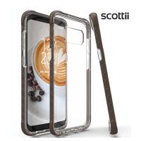스카티 갤럭시 S8 클리어 케이스