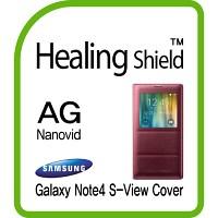 [힐링쉴드] 삼성 정품 갤럭시노트4 뷰커버 AG Nanovid 지문방지 액정보호필름 2매(HS143761)