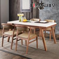 BIF보루네오 캐롤라인 4인 식탁세트 UDT6020