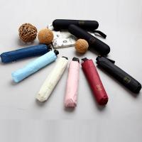[더로라]일제단색우산6칼라-라운딩케이스 우산 E901