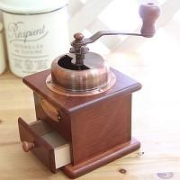 엔티크 돔 커피 분쇄기