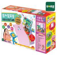 [공식] 퓨처북 세트-디즈니 OST랑 놀자! 퓨처북 세트