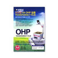 OHP 필름 A4 100매 낱장 복사용