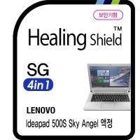아이디어패드 500S 스카이 엔젤 시크릿가드 보안기1매