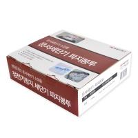 문서세단기 소모품 세단기 파지봉투中(100매)