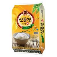 [2021년햅쌀] GAP인증 호남평야 신동진쌀 20kg