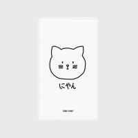 [어프어프] 보조배터리 Meow meow-white
